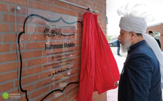 Inauguration mosquée Mahmood Suède 2016 2
