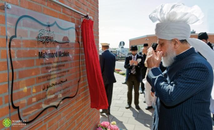 Inauguration mosquée Mahmood Suède 2016 3